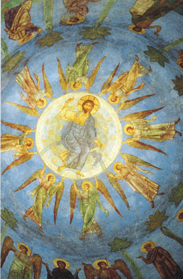 Christ Ascended into Heaven - Dome of Monastery in Mirozh Russia, Public Domain
