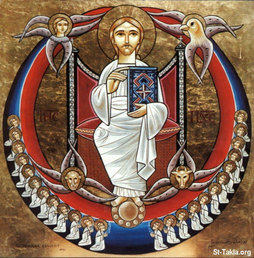 Coptic prayer from Contemplative network